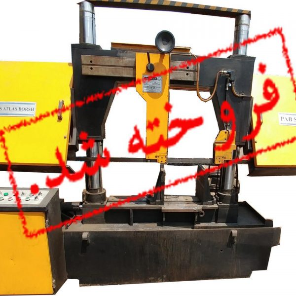 دستگاه اره نواری توس ایرانی کیان صنعت صد صنعت خدیوپور مقدم کاترال ایماش ویکوس ترکیه