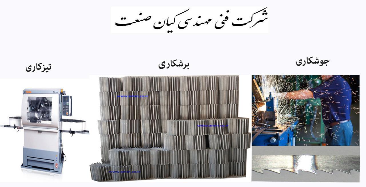 slide-khadamat