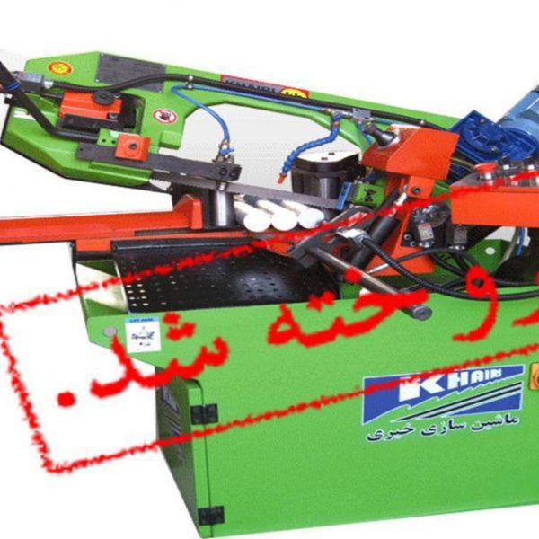 دستگاه اره نواری کیان صنعت 220 کاترال ایماش ترکیه تیغ اره نواری ویکوس ادلر  لنوکس