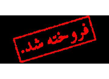 دستگاه اره نواری ایمانی کیان صنعت کاترال ایماش ترکیه ویکوس آلمان