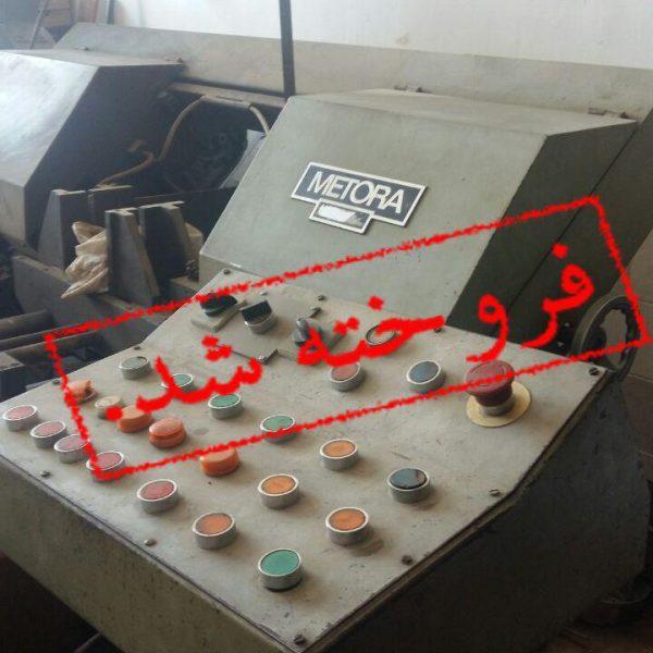 دستگاه اره نواری 320 metora